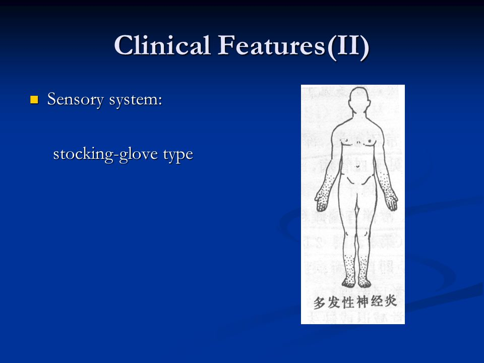Clinical Features(II) Sensory system: Sensory system: stocking-glove type stocking-glove type