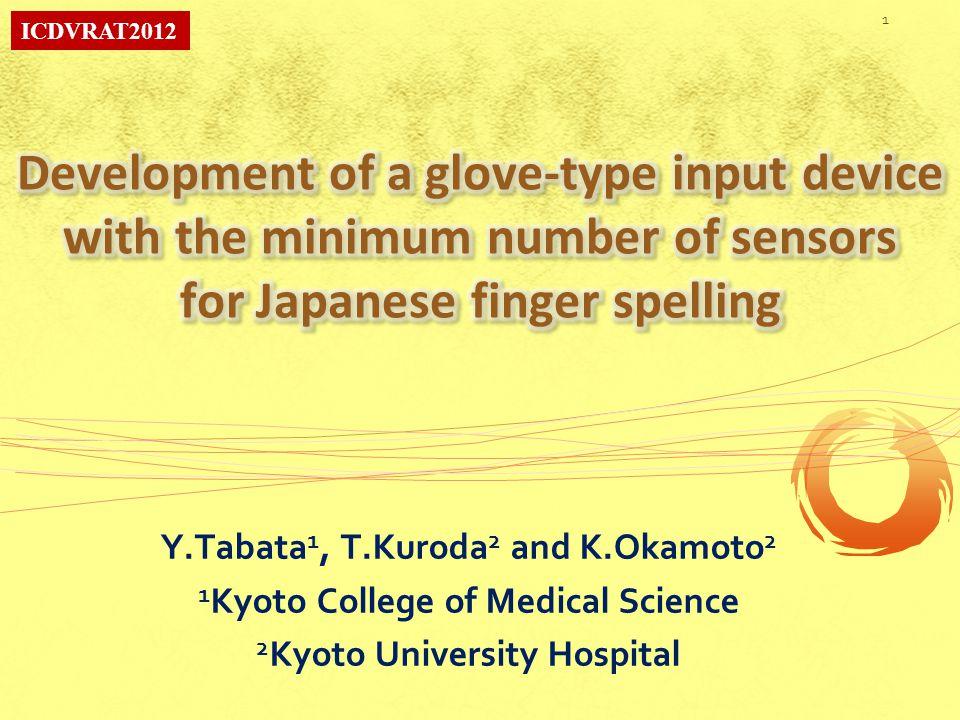 Minimum number of sensor : six sensors Five bending sensors ( yellow ) one contact sensor (red) 12 Sensor Layout A set cover for Japanese Finger spelling