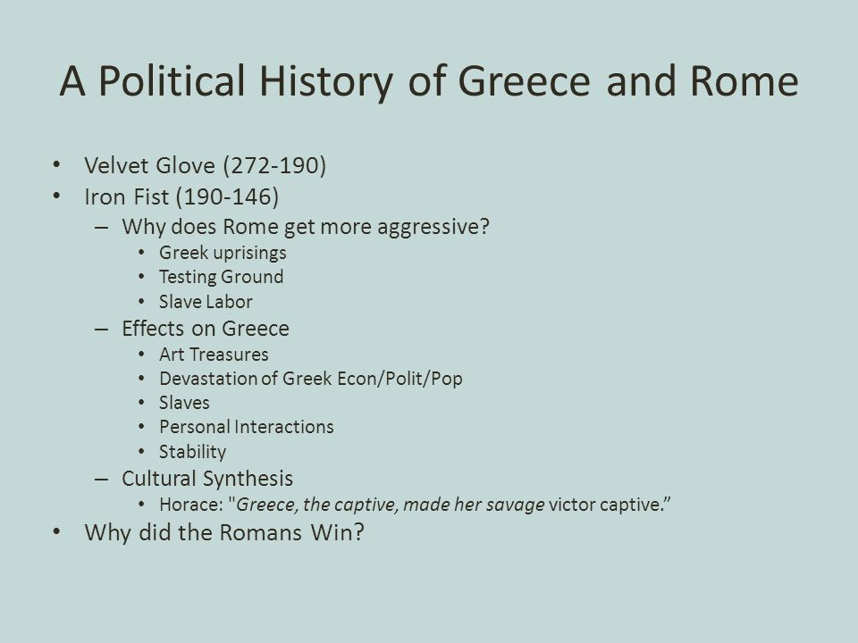 A Political History of Greece and Rome Velvet Glove (272-190) Iron Fist (190-146) – Why does Rome get more aggressive.