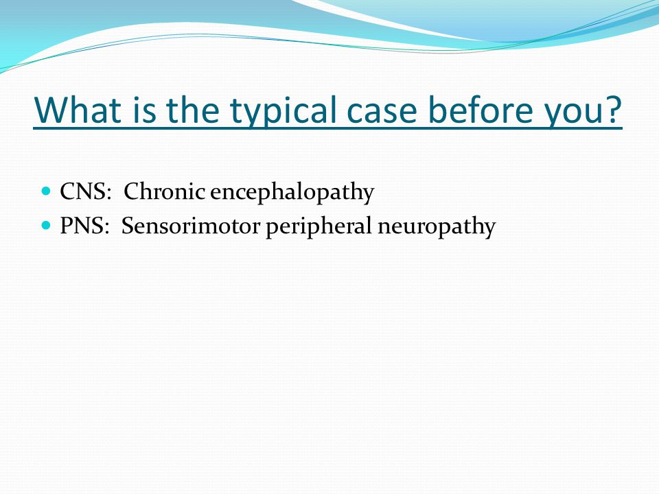 What is the typical case before you.