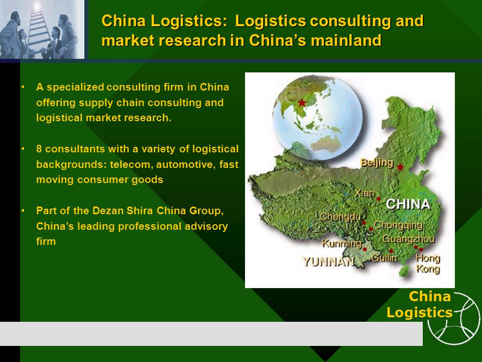 China Logistics: Logistics consulting and market research in China's mainland A specialized consulting firm in China offering supply chain consulting
