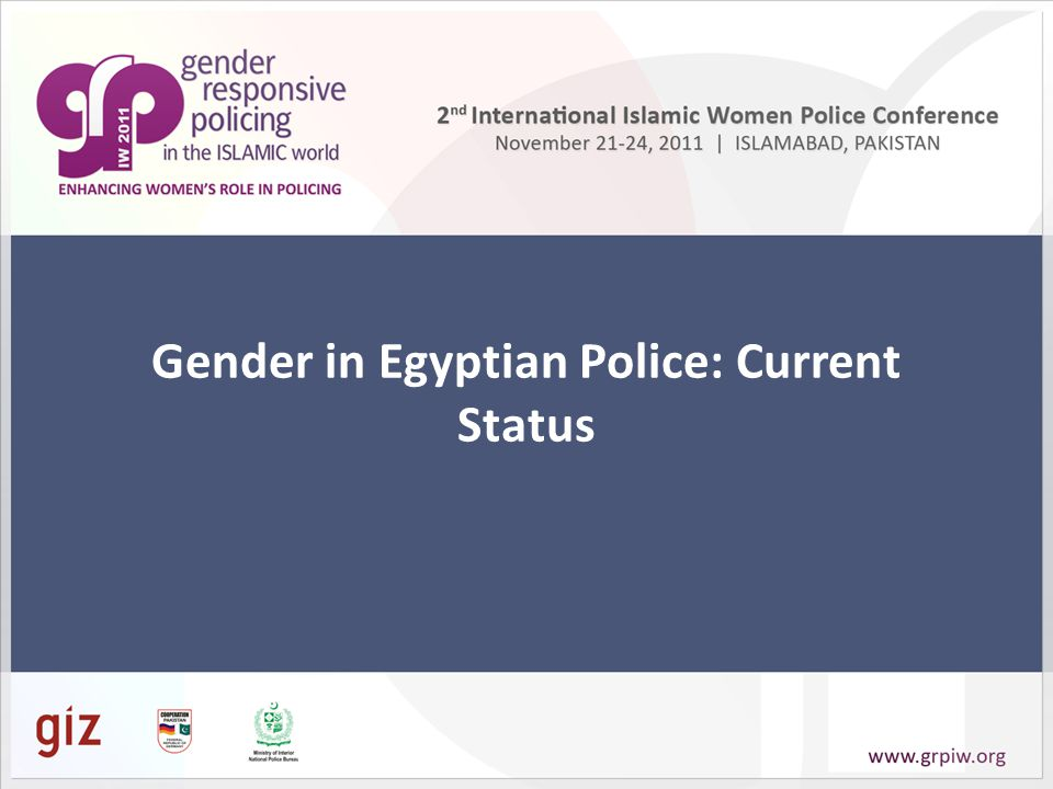 Gender in Egyptian Police: Current Status
