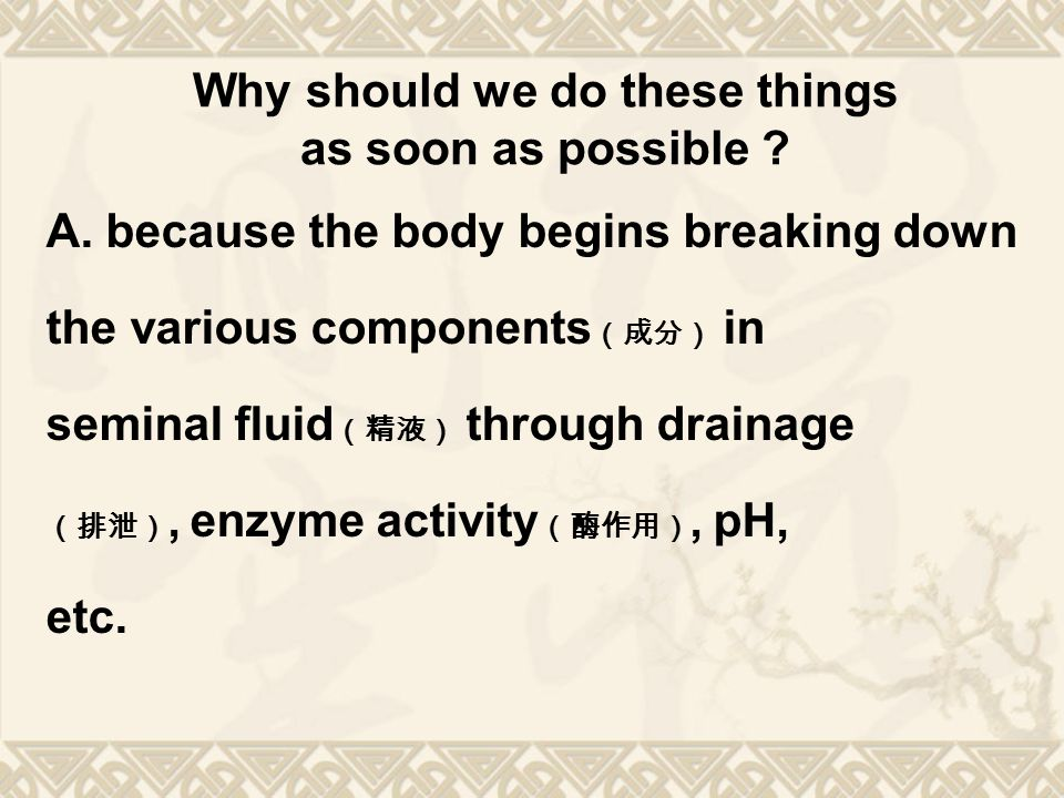 A. because the body begins breaking down the various components (成分) in seminal fluid (精液) through drainage (排泄), enzyme activity (酶作用), pH, etc.