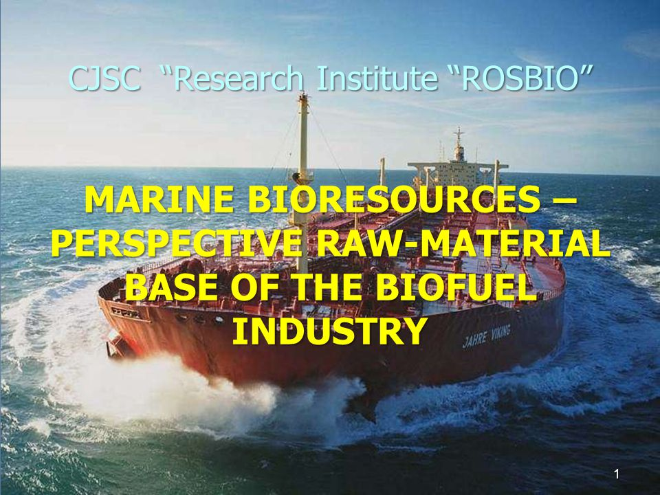 "CJSC ""Research Institute ""ROSBIO"" MARINE BIORESOURCES – PERSPECTIVE RAW-MATERIAL BASE OF THE BIOFUEL INDUSTRY 1"