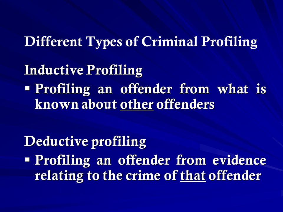 Criticisms of Profiling
