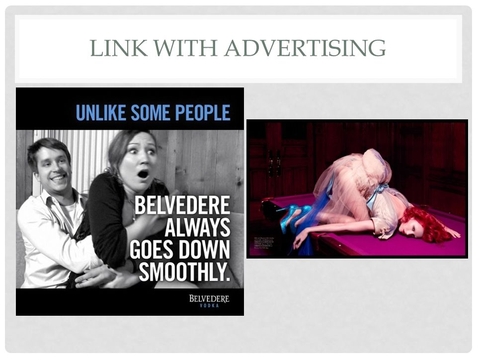 LINK WITH ADVERTISING