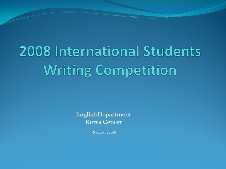 English Department Korea Center (Nov. 24, 2008)