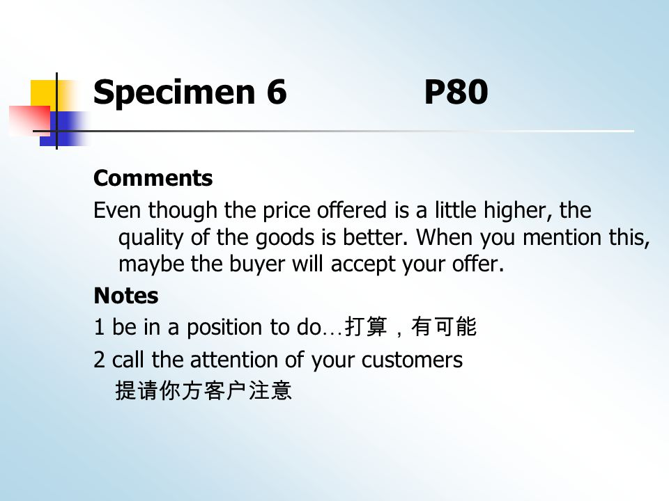 Please call the attention of your customers to this point and convince them that not only price but also quality should be taken into consideration. W