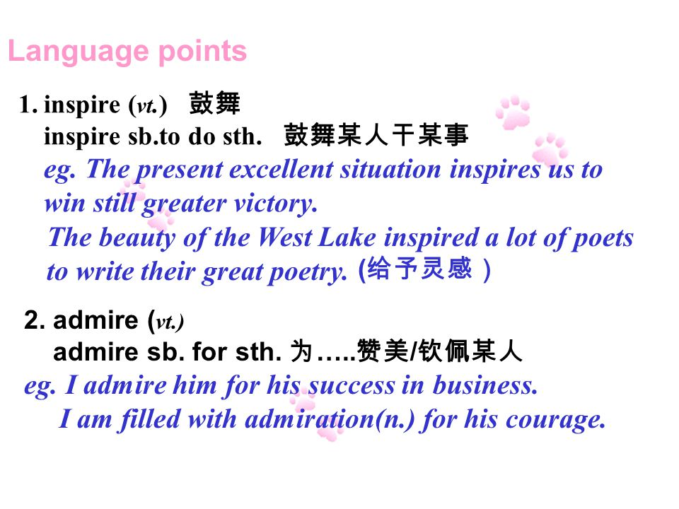 The beauty of the West Lake inspired a lot of poets to write their great poetry.