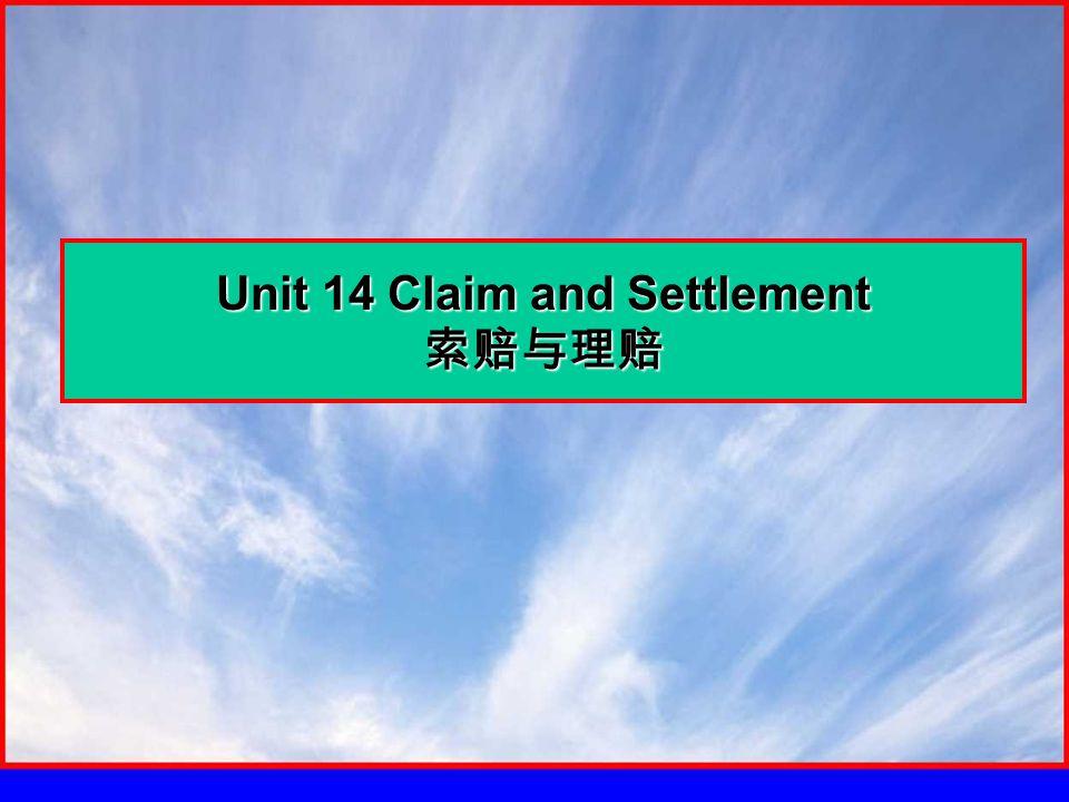 Unit 14 Claim and Settlement 索赔与理赔
