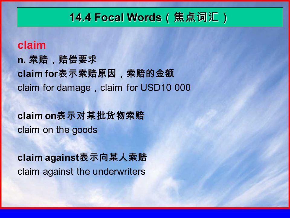 14.4 Focal Words (焦点词汇) claim n.