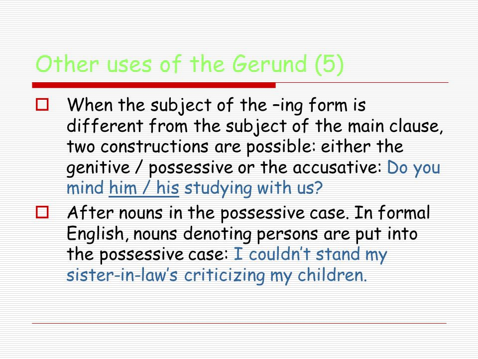 Full Infinitive or Infinitive with to (1) The infinitive with to is used:  After certain verbs which can be followed by to-infinitive or by a noun or pronoun in the accusative plus a to infinitive, that is, the structure can be verb + to- infinitive: I want to go to the pictures, or verb + object + to infinitive: I want him to come with me to the pictures, where HIM act as the subject of the infinitive.