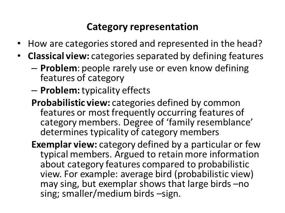 Category representation How are categories stored and represented in the head.