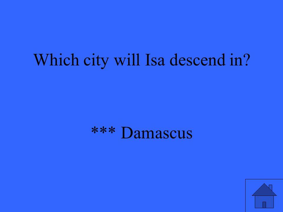 *** Damascus