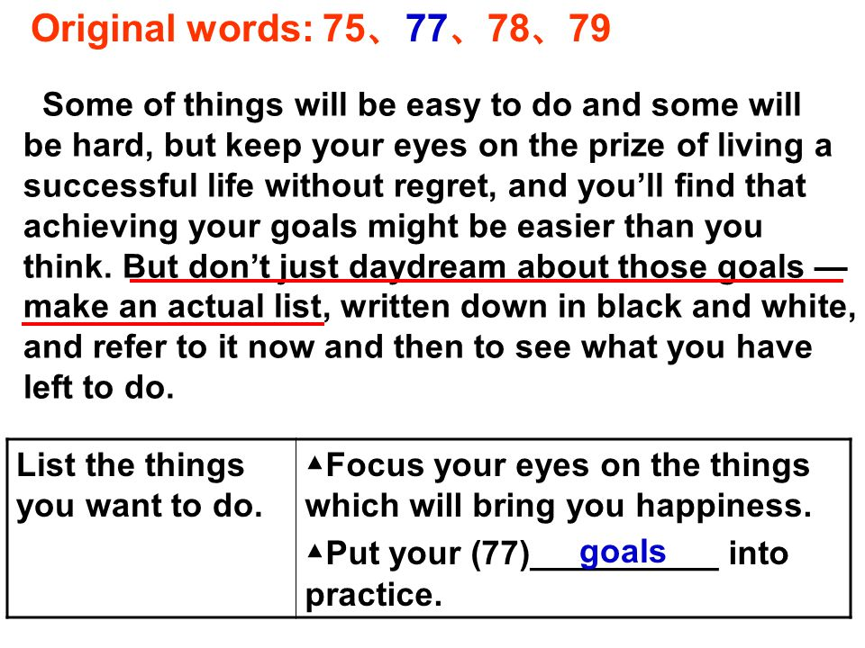 Original words: 75 、 77 、 78 、 79 List the things you want to do.