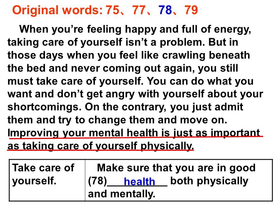 Original words: 75 、 77 、 78 、 79 Take care of yourself.