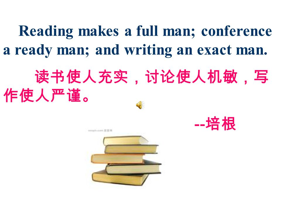 Reading makes a full man; conference a ready man; and writing an exact man.