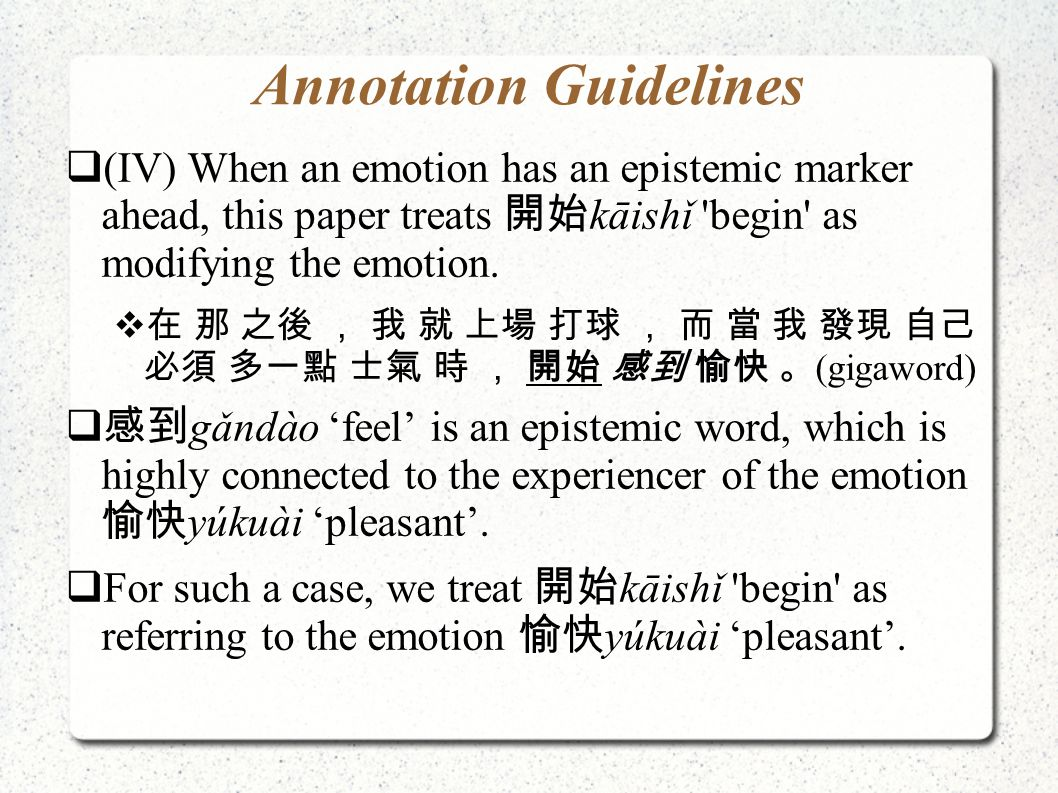 Annotation Guidelines  (IV) When an emotion has an epistemic marker ahead, this paper treats 開始 kāishǐ 'begin' as modifying the emotion.  在 那 之後 , 我