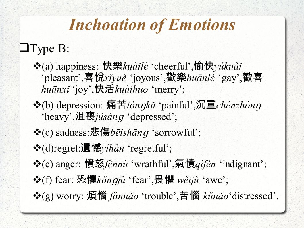 Annotation Guidelines  (I) Disambiguate emotional words with multiple meanings.