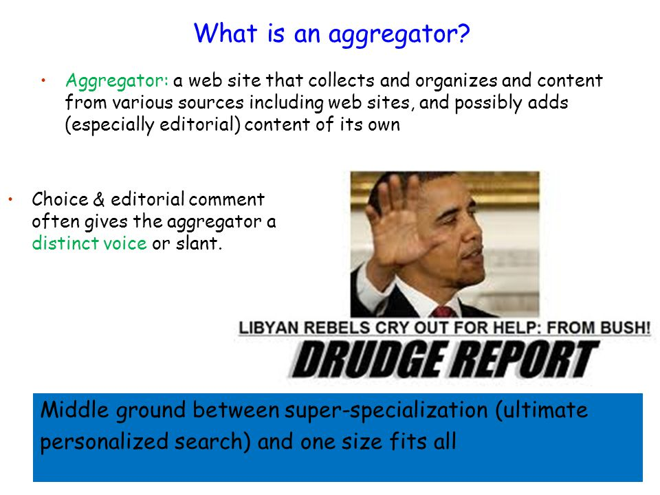 What is an aggregator.
