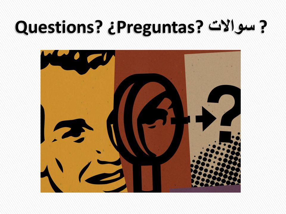 Questions? ¿Preguntas? سوالات ?