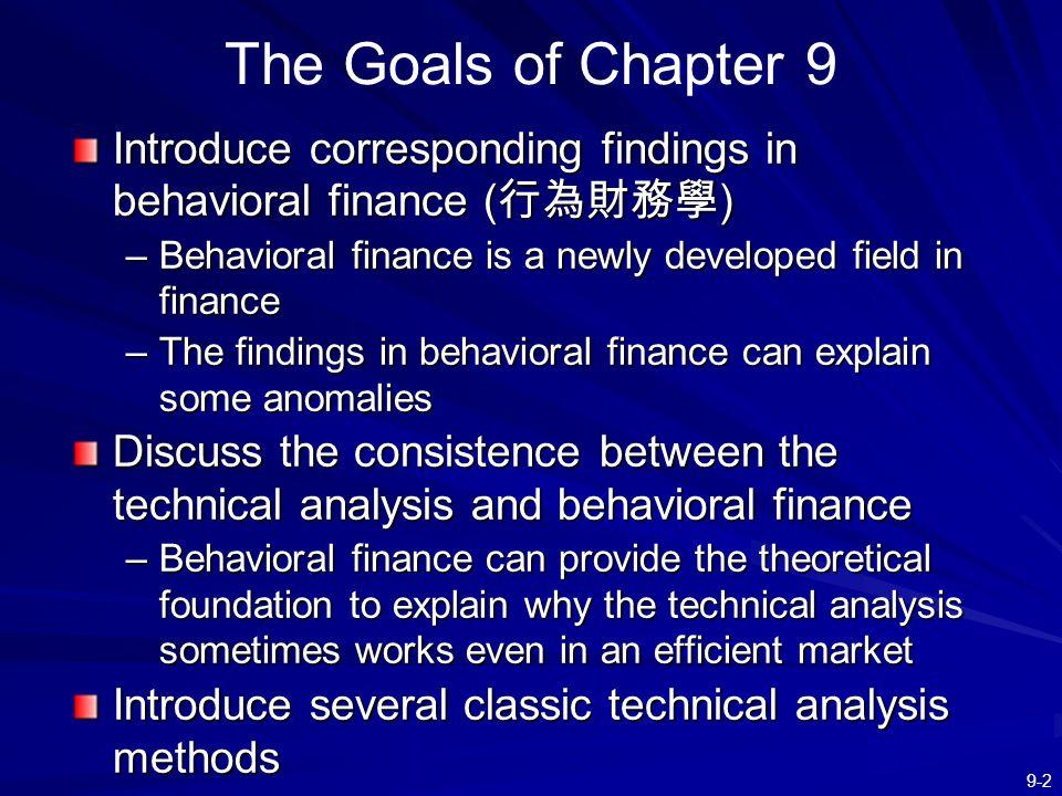 9-2 Introduce corresponding findings in behavioral finance ( 行為財務學 ) –Behavioral finance is a newly developed field in finance –The findings in behavi