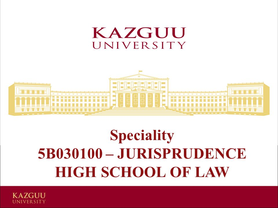 to promote international cooperation in the field of education, KazGUU cooperates with: University of Dundee, Scotland - United Kingdom; Istanbul University, Institute of Eurasia - Turkey; University of Wroclaw - Poland; National Research University, the High School of Economics, Moscow - Russia Astrakhan State University - Russia, Russian Academy of lawyers and notaries, Moscow -Russia, Law Institute at the Kyrgyz National University J.