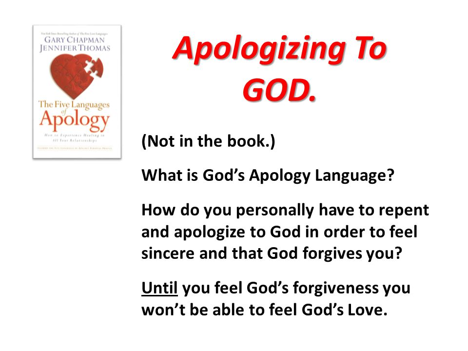 Apologizing To GOD. (Not in the book.) What is God's Apology Language? How do you personally have to repent and apologize to God in order to feel sinc