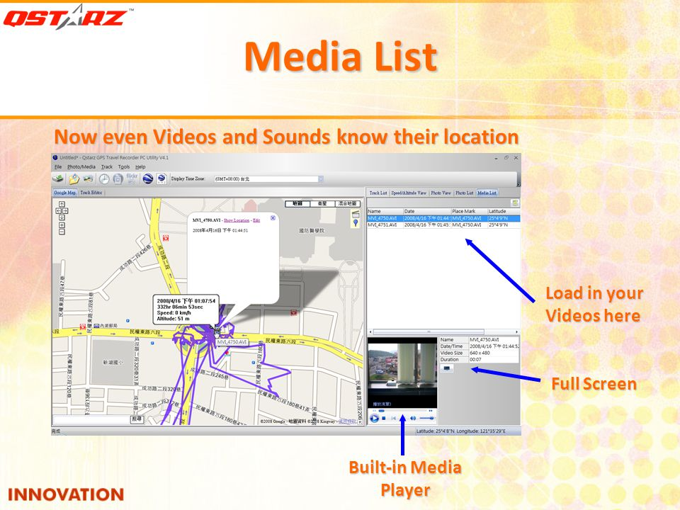 Media List Now even Videos and Sounds know their location Load in your Videos here Full Screen Built-in Media Player