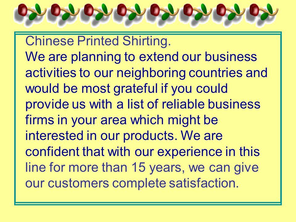 Chinese Printed Shirting.