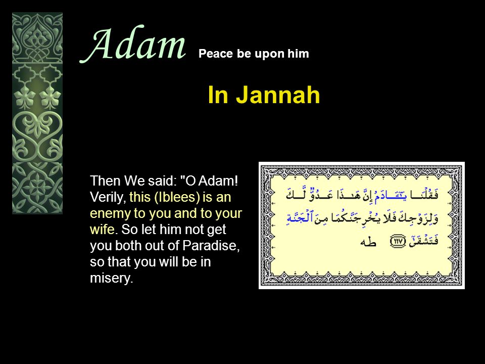 Adam Peace be upon him In Jannah Then We said: