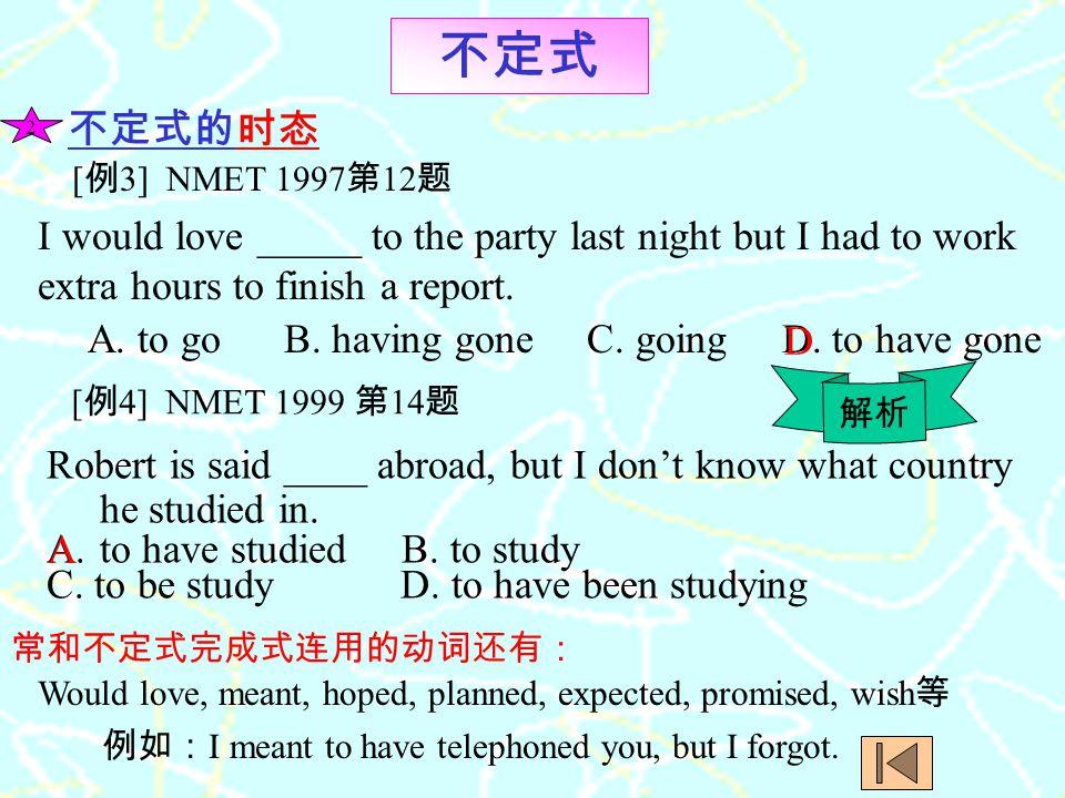 解析 [ 例 2] NMET 1999 第 21 题 The purpose of new technologies is to make life easier, ____ it more difficult.