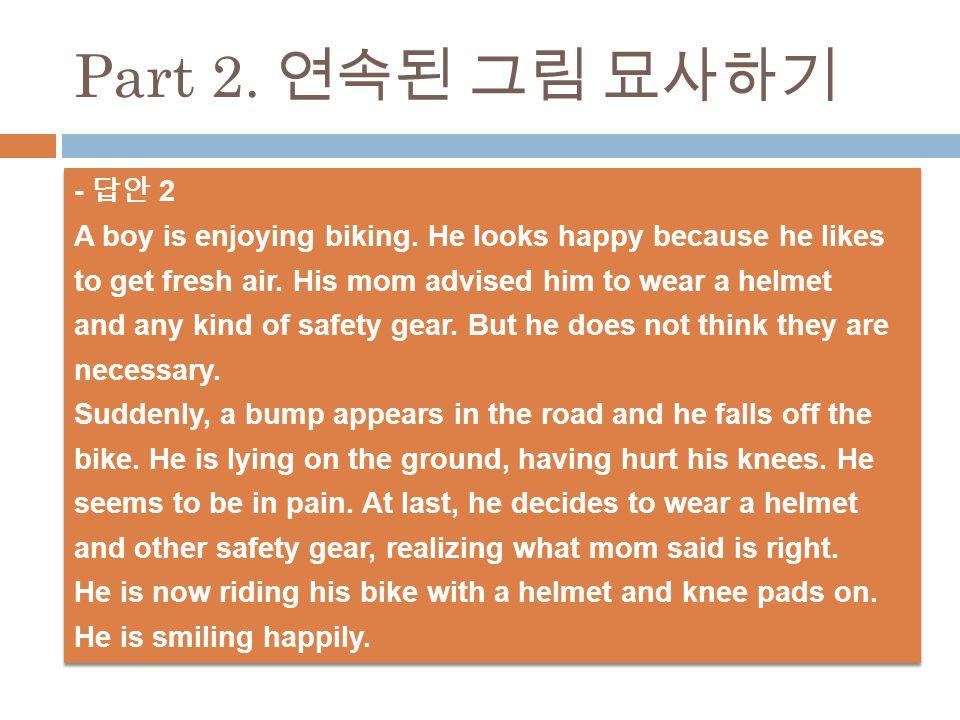 Part 2. 연속된 그림 묘사하기 - 답안 2 A boy is enjoying biking.