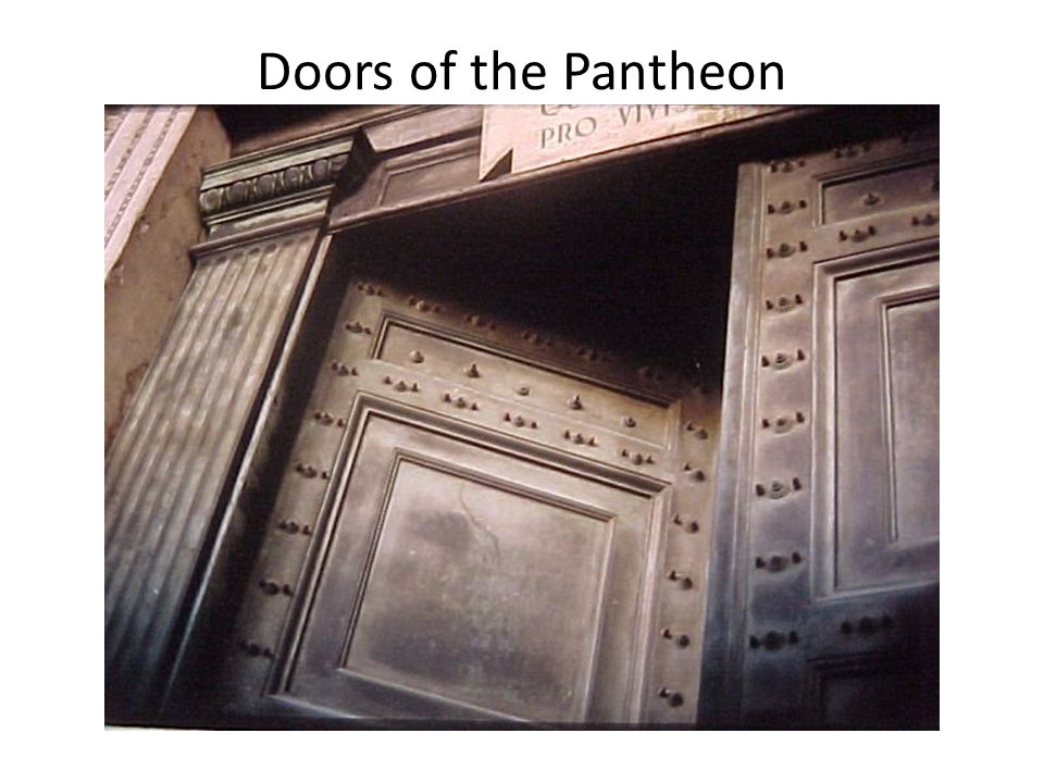 Doors of the Pantheon