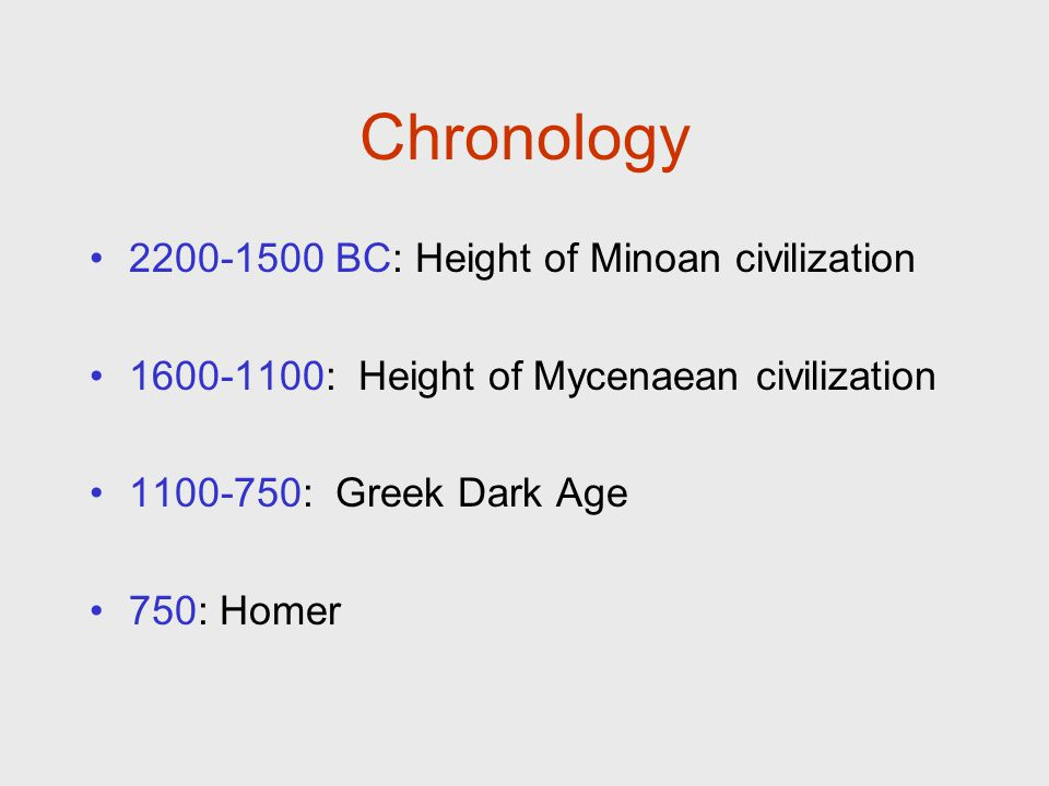Minoan Civilization Pre-Hellenic (non-Greek, non Indo- European) Most powerful from 1600-1400 BCE Spread influence to Cyclades, Peloponnese, and central Greece Unified by Knossos, where the Minos (King) administered the kingdom