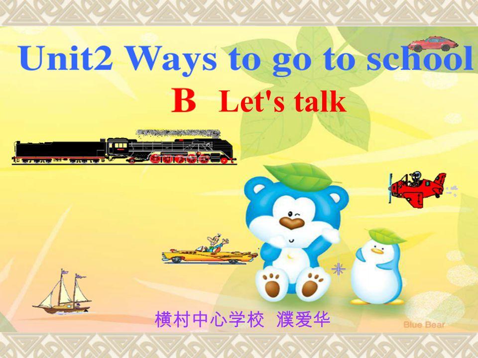 A: How can I get to the_____________.B: Take the No.____ bus over there.