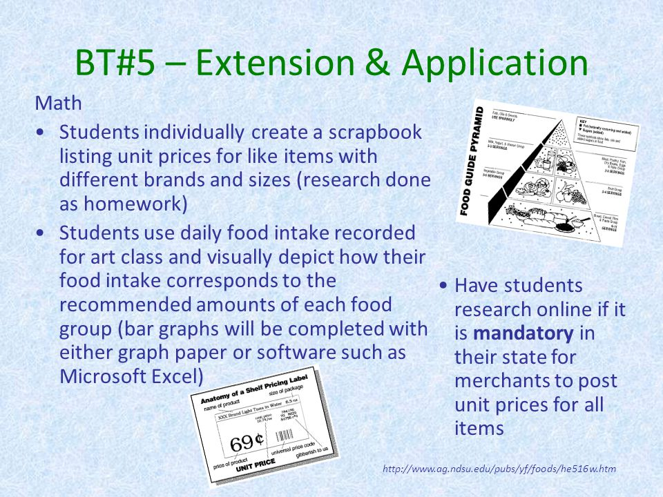BT#5 – Extension & Application Art Choose from 10 snack packages provided and compare and contrast three to the packaging of a bag of carrots using a Venn Diagram Packaging Project: Students choose a specific fruit or vegetable from a basket, and design and create an appealing package for their item using the design elements of Color, Shape, Graphics, Texture, and Packaging as Content