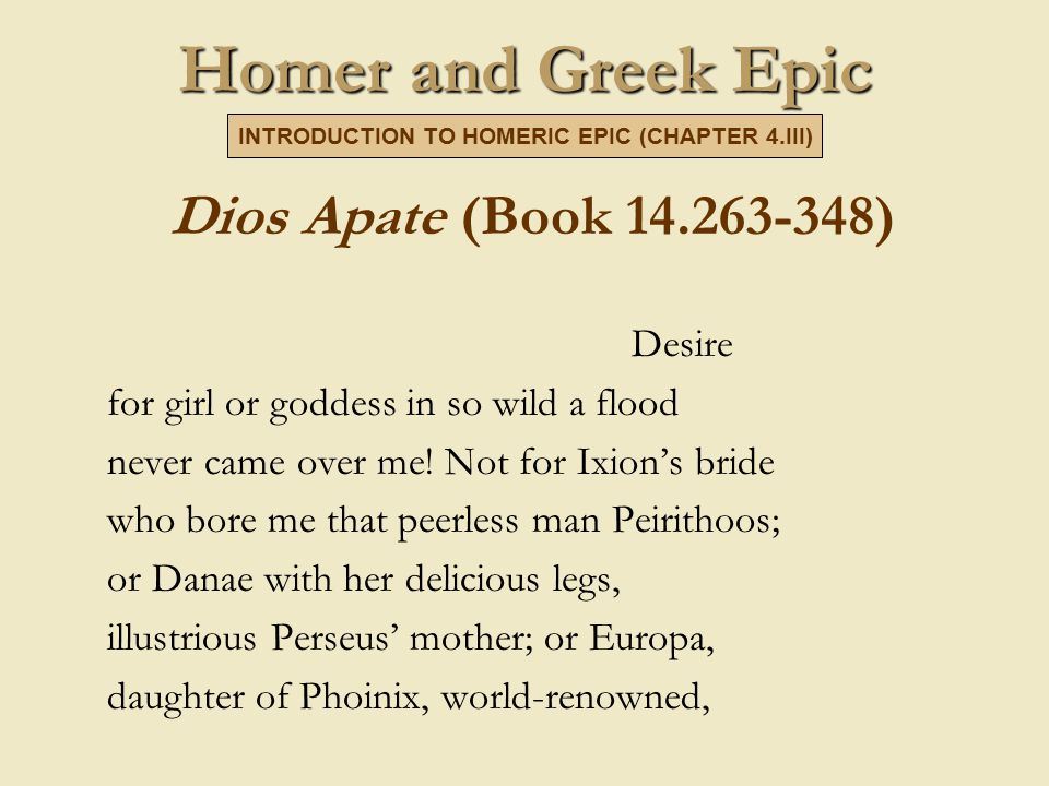 Homer and Greek Epic Dios Apate (Book 14.263-348) Desire for girl or goddess in so wild a flood never came over me.