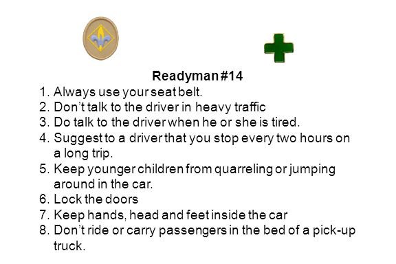 Readyman #14 1.Always use your seat belt.