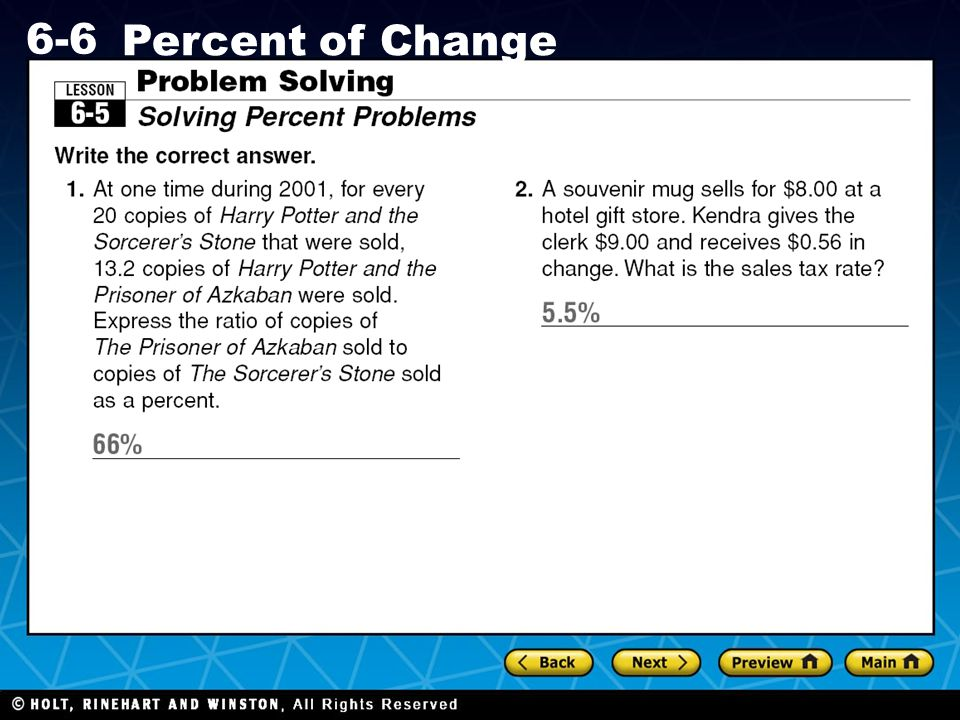 Holt CA Course 1 6-6 Percent of Change