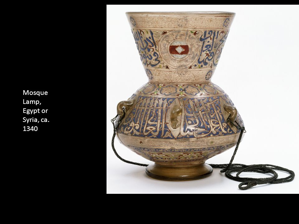 Mosque Lamp, Egypt or Syria, ca. 1340