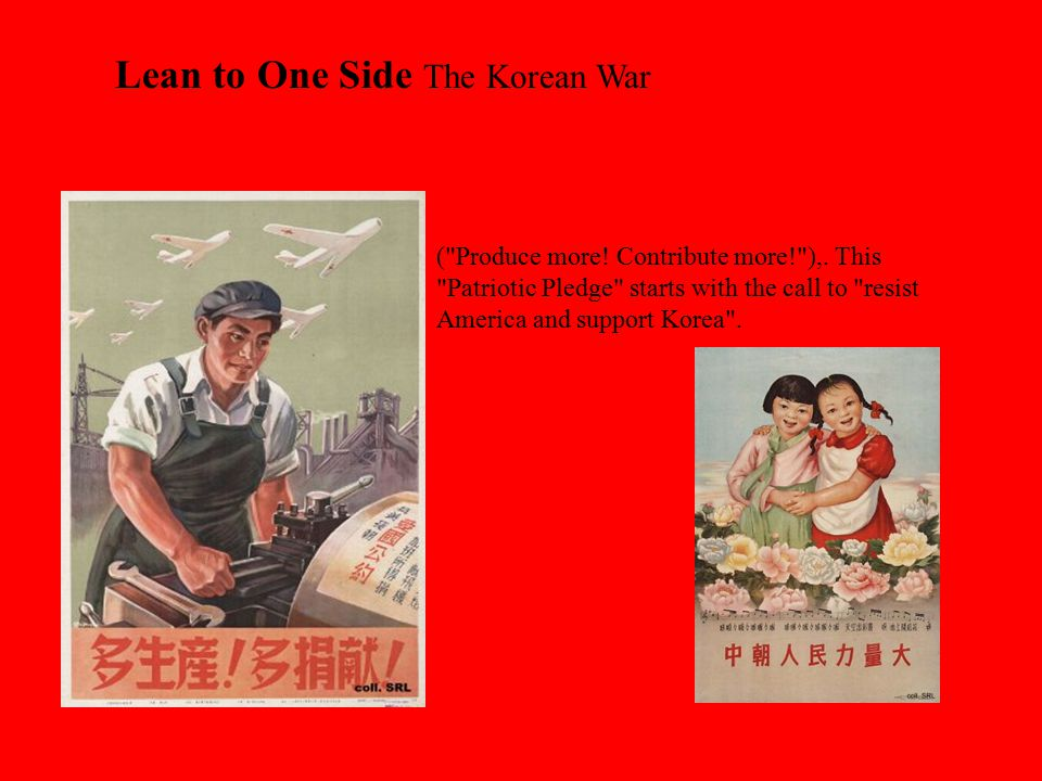 Lean to One Side The Korean War (