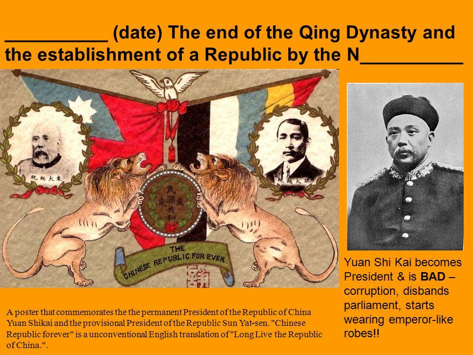 But then... The Sino-Soviet split