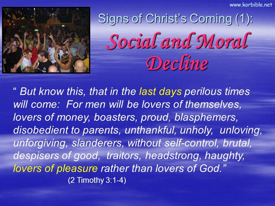 www.korbible.net Ezek 38:8-9 ...In the latter years you will come into the land...