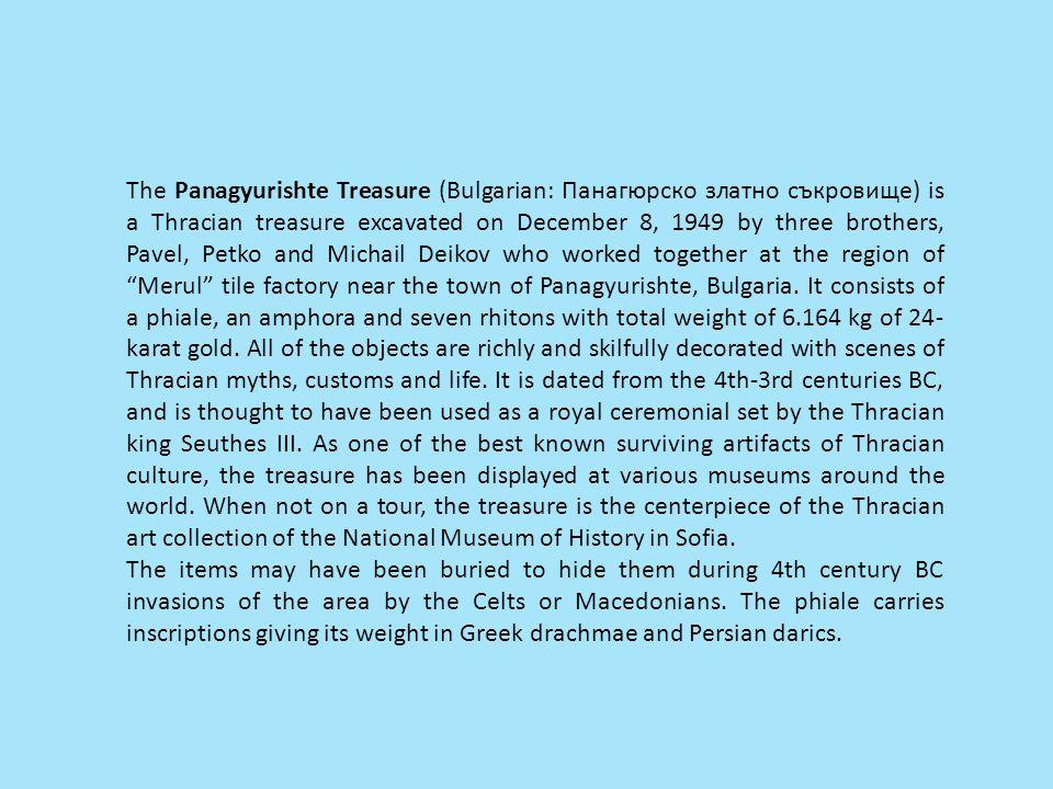 Panagyurishte Treasure