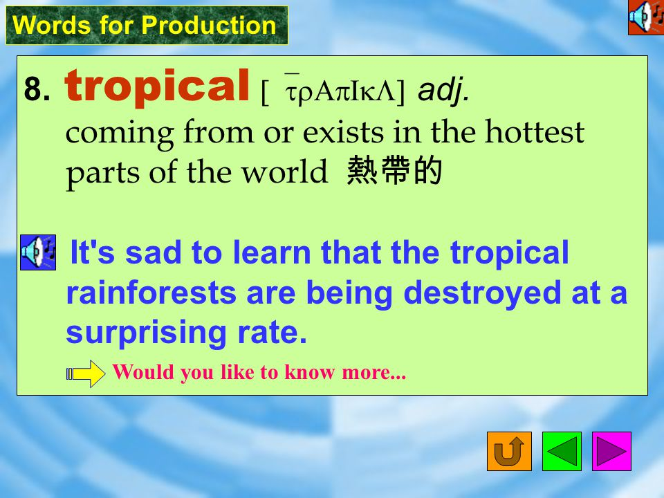 Words for Production 7.destination [&dEst1`neS1n] n.