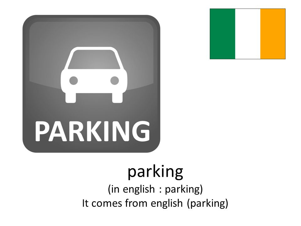 parking (in english : parking) It comes from english (parking)