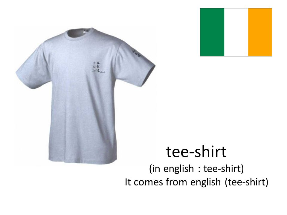 tee-shirt (in english : tee-shirt) It comes from english (tee-shirt)