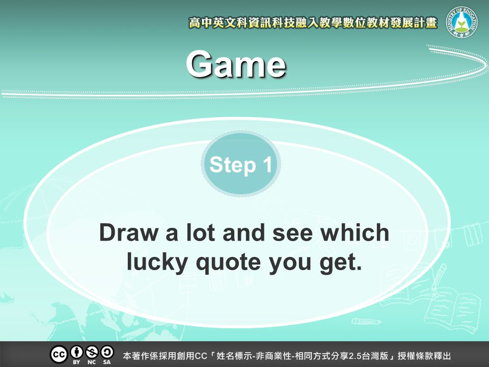 Draw a lot and see which lucky quote you get. GameGame Step 1
