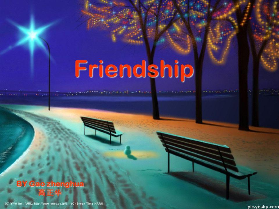 Friendship BY Gao zhenghua 高正华